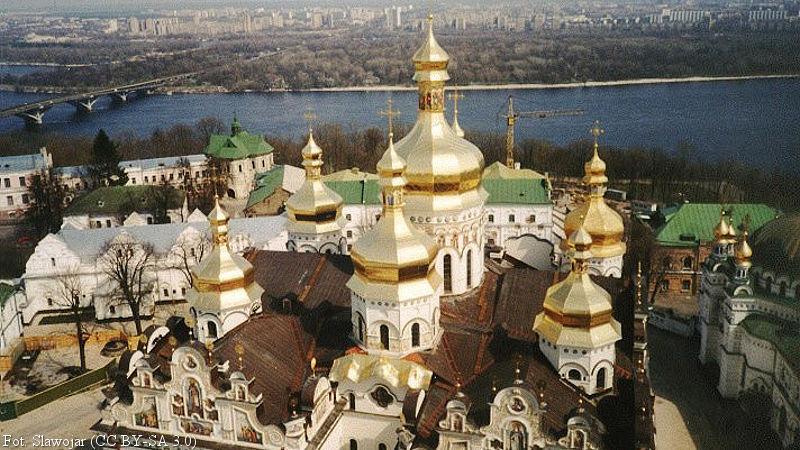List do Sióstr i Braci Ukraińców